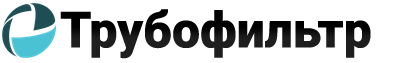 Трубофильтр